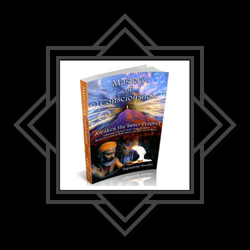 Mastery of Consciousness Book