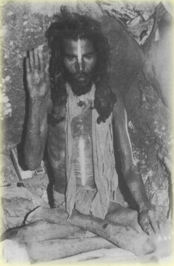 Siddha Ayya Guru Narayana